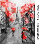 oil painting  paris. european... | Shutterstock . vector #566477032