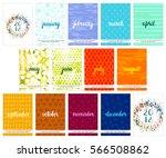 scalable vector calendar for... | Shutterstock .eps vector #566508862
