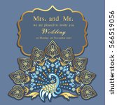 vintage invitation and wedding... | Shutterstock .eps vector #566519056