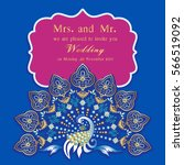 vintage invitation and wedding... | Shutterstock .eps vector #566519092