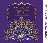 vintage invitation and wedding... | Shutterstock .eps vector #566519266