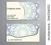 invitation  business card or... | Shutterstock .eps vector #566556052
