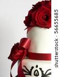 beautiful wedding cake. | Shutterstock . vector #56655685