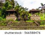 indonesia  bali island  old...   Shutterstock . vector #566588476
