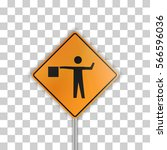 """shoulder work ahead""   ... 