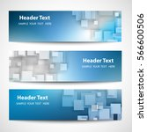 a set of modern vector banners... | Shutterstock .eps vector #566600506