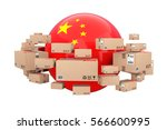 Global Shipping And Logistic...