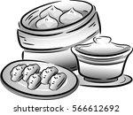 black and white illustration... | Shutterstock .eps vector #566612692
