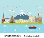 russia landmarks travel and... | Shutterstock .eps vector #566623666