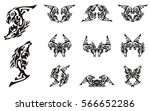 tribal tattoo imaginary animal... | Shutterstock .eps vector #566652286