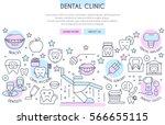 dental clinic web design... | Shutterstock .eps vector #566655115