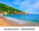 landscape of beautiful sunny... | Shutterstock . vector #566660662