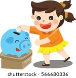 a little girl happy to saving... | Shutterstock .eps vector #566680336