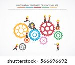 people showing teamwork on gear.... | Shutterstock .eps vector #566696692