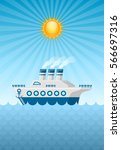 large cruise ship on the ocean... | Shutterstock .eps vector #566697316