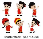 Set Of Cartoon Chinese Childre...