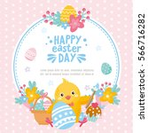 happy easter day card.... | Shutterstock .eps vector #566716282