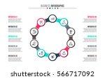 business data visualization.... | Shutterstock .eps vector #566717092