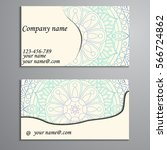 invitation  business card or... | Shutterstock .eps vector #566724862