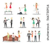office party set. isolated... | Shutterstock .eps vector #566730916