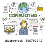 vector consulting service... | Shutterstock .eps vector #566791342
