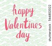 lettering valentine's day | Shutterstock .eps vector #566802022
