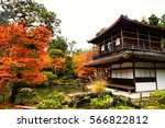 ginkakuji temple with autumn... | Shutterstock . vector #566822812