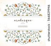 vector vintage card  ornate...   Shutterstock .eps vector #566829946