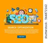 workplace expert in seo. design ... | Shutterstock .eps vector #566872162