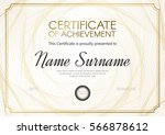 certificate or diploma template ... | Shutterstock .eps vector #566878612
