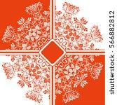 background floral mandala...   Shutterstock .eps vector #566882812
