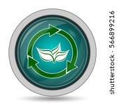 recycle arrows icon  website... | Shutterstock . vector #566899216