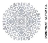 vector mandala ornament.... | Shutterstock .eps vector #566935516