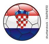 vector illustration of croatia...