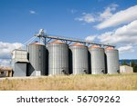 Processing Facility - stock photo
