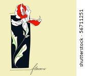iris flower   Shutterstock .eps vector #56711251