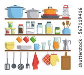set of vector kitchen... | Shutterstock .eps vector #567119416