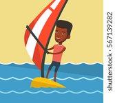 african american man... | Shutterstock .eps vector #567139282