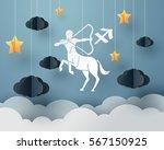 paper art of centaur archery to ... | Shutterstock .eps vector #567150925