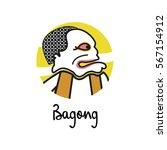 set of wayang traditional...   Shutterstock .eps vector #567154912