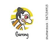 set of wayang traditional...   Shutterstock .eps vector #567154915