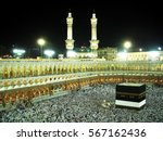 mecca  saudi arabia.   november ... | Shutterstock . vector #567162436