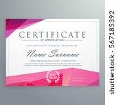 modern certificate of... | Shutterstock .eps vector #567185392