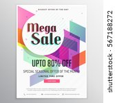 elegant  modern sale discount... | Shutterstock .eps vector #567188272