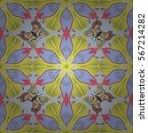 raster. butterfly. petals... | Shutterstock . vector #567214282