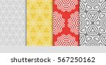 set of modern floral pattern of ...