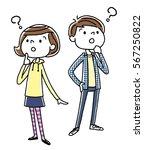 boy and girl in doubt  | Shutterstock .eps vector #567250822