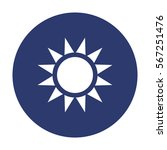 sun icon  vector flat design...