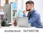 handsome young programmer... | Shutterstock . vector #567340738