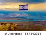 Israeli Flag At Masada Fortres...